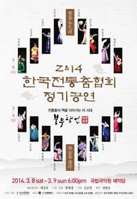 2014_포스터