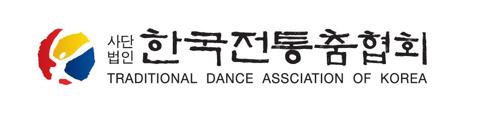 한국전통춤협회